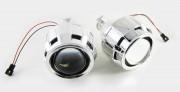 Ѕиксеноновые линзы Infolight G5 Super 2,5` (65мм)