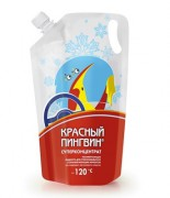 Verylube Жидкость для стеклоомывателя Verylube Red Penguin до -120 С (Зима)
