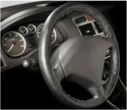 Кожаный чехол на руль Kegel Car Classic размер S (36-38 см)