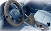 Комплект универсальных защитных чехлов на руль, рычаг КПП и ручку РТ Kegel Fachkraft