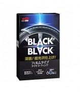 Покрытие для шин длительного действия Soft99 Black Black - Hard Coat for Tire 02082