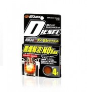 Присадка для дизтоплива Soft99 Gigas Diesel 03085