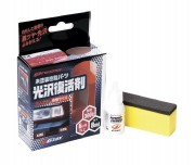Восстанавливающее покрытие для пластиковых поверхностей Soft99 G'ZOX Nano Hard Coat 03131