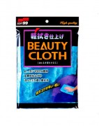 Салфетка для полирования кузова авто Soft99 Wipe Cloth Blue 04012