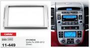 Переходная рамка Carav 11-449 Hyundai Santa Fe 2006-2012 (Silver), 2 DIN