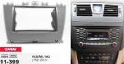 Переходная рамка Carav 11-399 MG / Roewe 750 2012+, 2 DIN