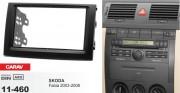 Переходная рамка Carav 11-460 Skoda Fabia 2003-2006, 2 DIN
