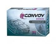 Биксенон Convoy 35W (4300K) H4 Bixenon