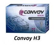 сенон Convoy 35¬т H3 (4300K) Xenon