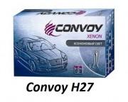 сенон Convoy 35¬т H27 (4300K) Xenon