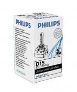 Ксеноновая лампа Philips Xenon WhiteVision D1S 85415WHVC1 35W 5000K