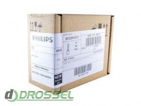Philips Xenon WhiteVision gen2 D2S 85122WHV2C1 35W 5000K_8