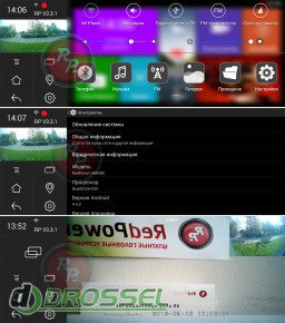 Штатное зеркало заднего вида RedPower AMD65_6