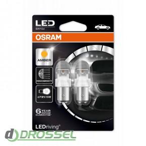 Osram LEDriving Premium 1557CW-02B / 1557R-02B / 1557YE-02B_8