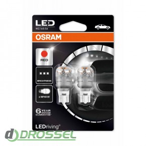 Osram LEDriving Premium 9213CW-02B / 9213R-02B_5