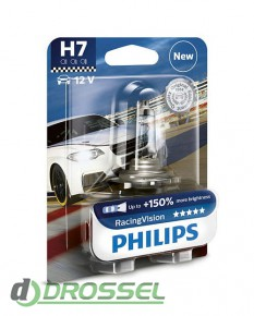 Philips Racing Vision 12972RVB1 (H7)