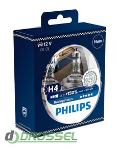 Philips Racing Vision 12342RVS2 (H4)