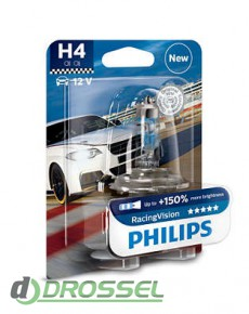 Philips Racing Vision 12342RVB1 +150% (H4)