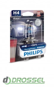 Philips Racing Vision 12342RVB1 +150% (H4)_4