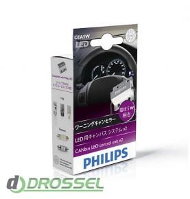 Philips 12956X2 CANbus LED Control Unit