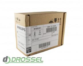 Philips Xenon X-tremeVision gen2 D2R 85126XV2C1_6