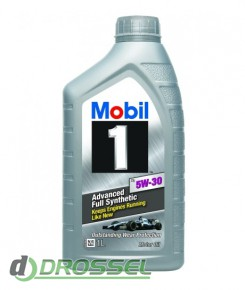 Моторное масло Mobil 1 Х1 5W-30_2