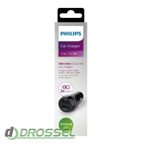 Автомобильное зарядное устройство Philips DLP2357/10