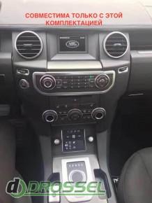 Ўтатна¤ магнитола RedPower 21024B дл¤ Land Rover Discovery 4_9