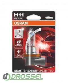 Лампа Osram Night Breaker Unlimited OS 64211 NBU (H11)