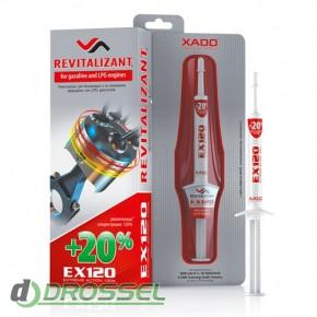 Xado (Хадо) Revitalizant EX120 XA 10035
