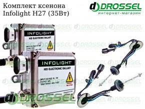 Комплект ксенона Infolight H27