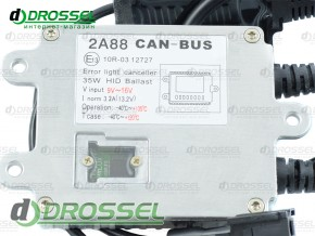 ballast contrast slim 9-16v 35w сan-bus ultra