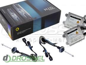 сенон Infolight Expert H27 35W (3000K, 4300K, 5000K, 6000K, 800