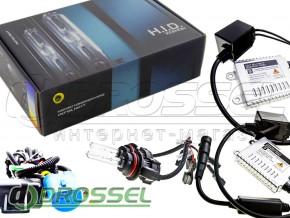 Биксенон Infolight Expert Pro HB5 / 9007 (4300K, 5000K, 6000K) B