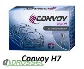 Ксенон Convoy 35Вт H7 (4300K) Xenon
