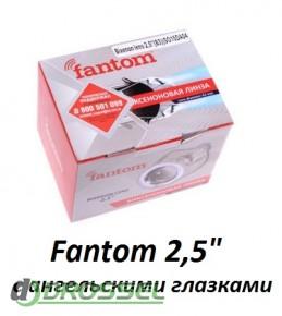 """Би-ксеноновые линзы Fantom 2,5"""" (65мм) с ангельскими глазк"""